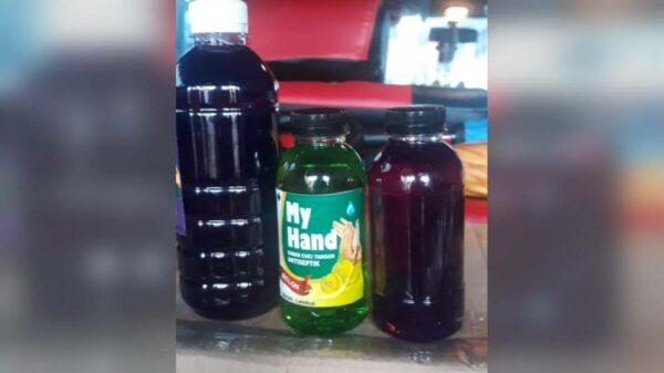 Hand Soap Anti Bakteri - My Hand - Bongsorejo Jombang, eMBe UMKM, UMKM GKJW.org