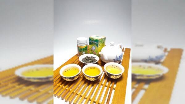 Teh Daun Emas (Premium Green Tea) - Omah Teh Klangenan Ketanggung, eMBe UMKM, UMKM GKJW